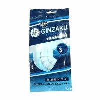 MASKER GINZAKU BLUE LABEL 3 PLY